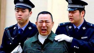 Суровая тюрьма в Китае. Как сидят китайские чиновники