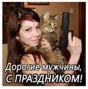 Фотоальбом человека Евгении Вишневской