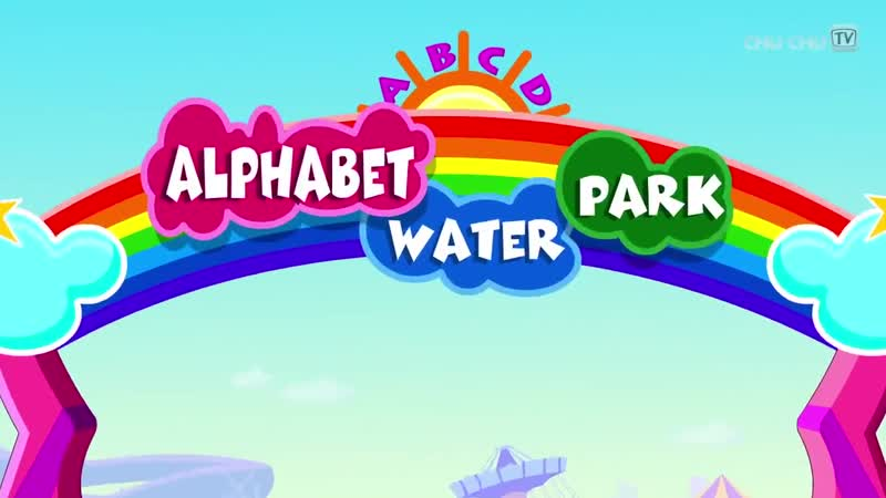 ABC Songs for Children ABCD Song in Alphabet Water Park Phonics Songs Nurs