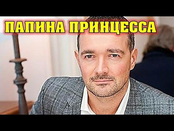 Папина копия Как выглядит 13 летняя дочь актеров Егора Бероева и Ксении Алферовой