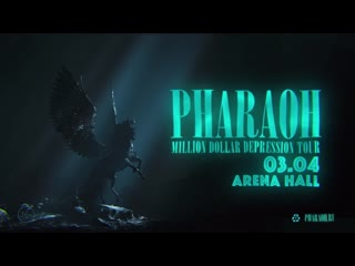 PHARAOH   3 АПРЕЛЯ   ВОРОНЕЖ @ARENA HALL