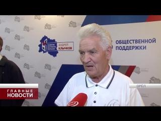 Как Клычков отреагировал на победу на выборах